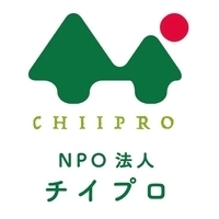 NPO法人 CHIIPRO