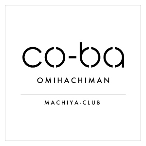 co-ba OMIHACHIMAN MACHIYA-CLUB