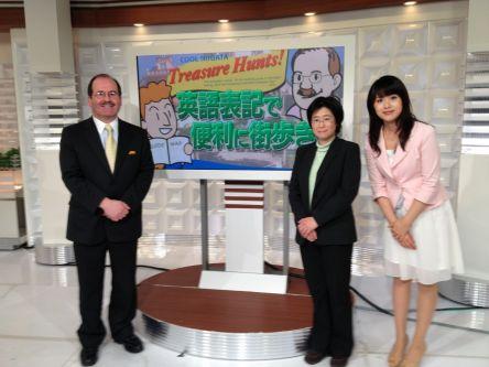 NHK 番組表